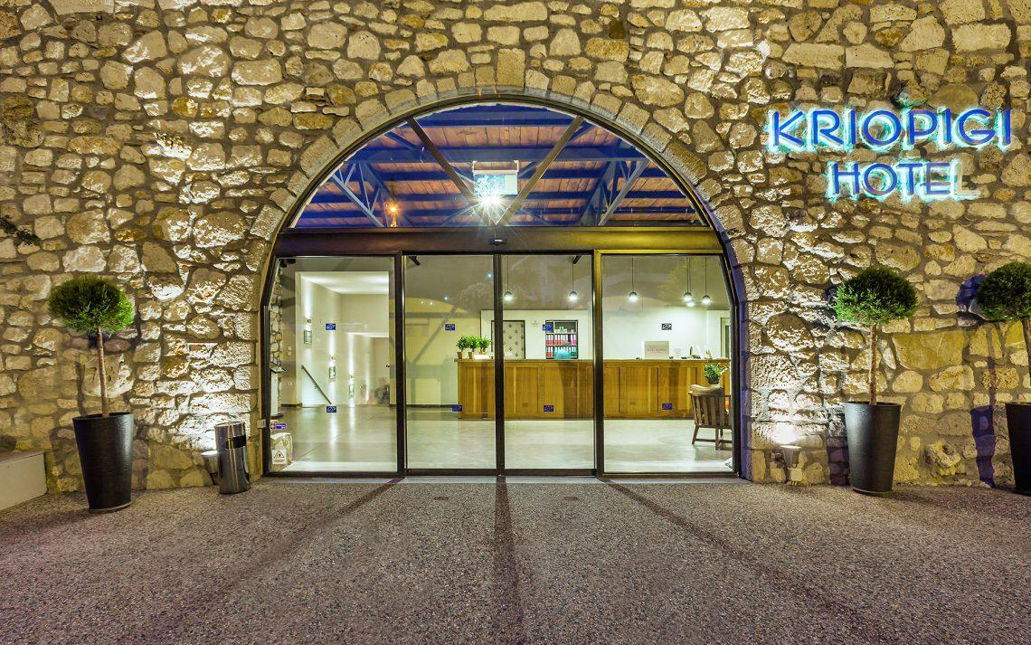 hotel kriopigi beach, kriopigi beach cene, kriopigi beach early booking, kriopigi beach first minute, hotel kriopigi beach popusti