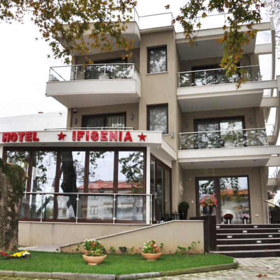 hotel ifigenia leptokaria, hotel ifigenija leptokarija, hoteli leptokarija, leptokarija smestaj, leptokarija apartmani, leptokarije ponude cene, leptokarija aranzmani