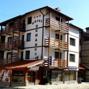 hotel dumanov bansko, bansko hoteli, bansko aranzmani, bansko ponuda, bansko zimovanje, bansko skijanje